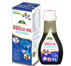 Kamadhenu Muscle Oil 50 Ml- Gau Naturals