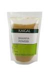 Dhaniya Powder 100 Gms-Kaigal Trust