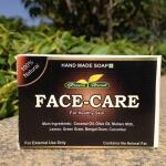 Face Care Soap - 75 Gms