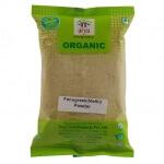 Fenugreek (Methi) Powder 100 Gms-Arya
