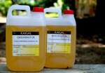 Ground Nut Oil 2ltr-Kaigal Trust