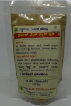 Herbal Face Pack 50 Gms - OM