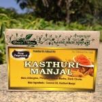 Kasturi Manjal Soap 75 Gms