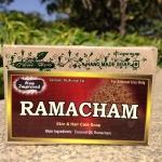 Ramacham Soap 75 Gms